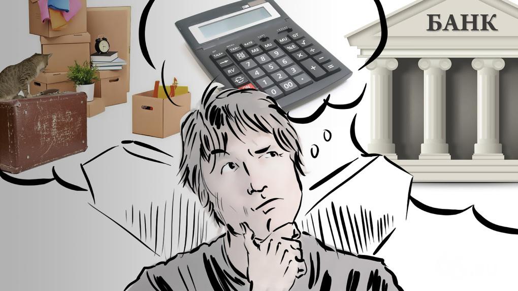 Половина займов по ипотеке и автокредитам не вписалась в лимиты правительства по кредитным каникулам