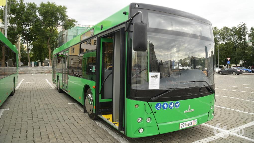 В Екатеринбурге изменили нумерацию 24 автобусных маршрутов. Список