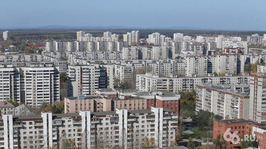 За 5 лет в Екатеринбурге построят 8 млн квадратных метров жилья. Главное о поправках в Генплан-2025