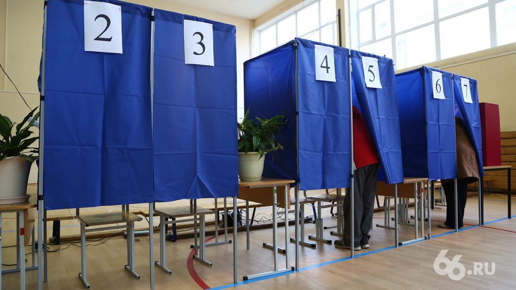 Избиркомы не станут записывать паспортные данные граждан во время голосования по поправкам в Конституцию