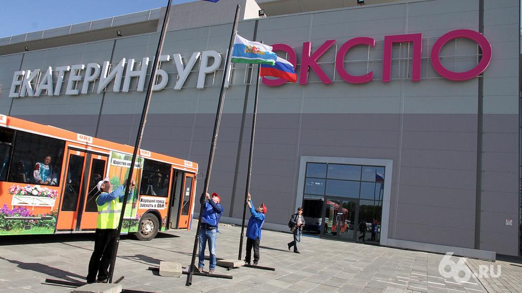 «Екатеринбург-ЭКСПО» реконструируют за 3,9 млрд рублей