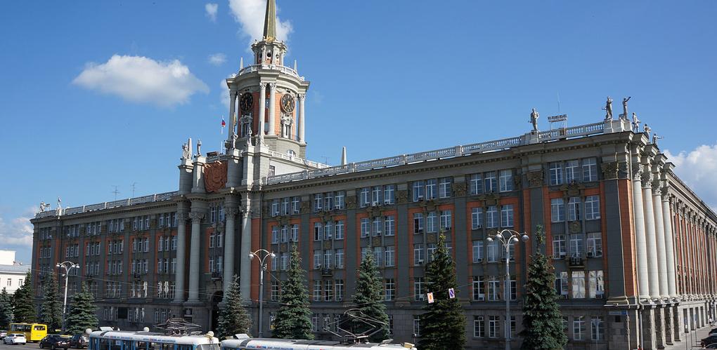 Голосовать надо дружно. Евгений Ройзман призвал поместить на новые купюры здание мэрии и «Варежку»