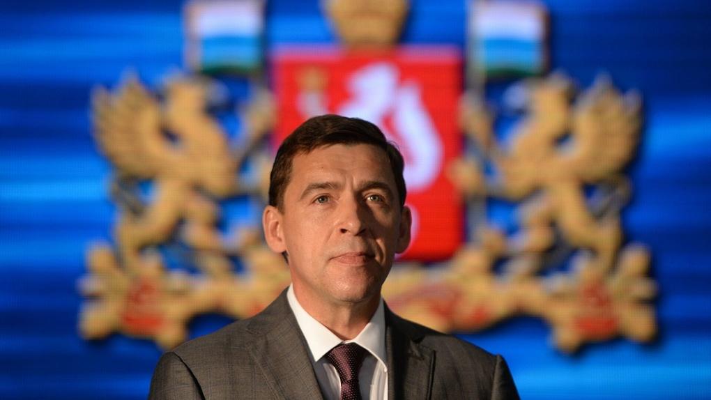 Челябинская область обогнала Свердловскую в рейтинге регионов с самым высоким уровнем жизни
