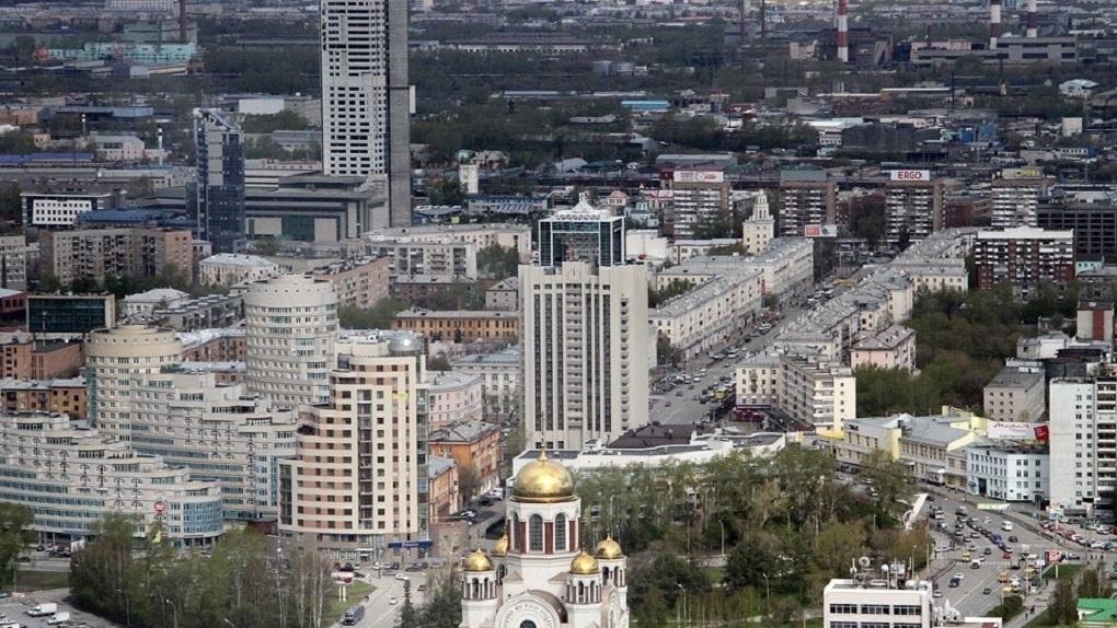 Минстрой потратит 57 миллионов на разработку концепции «Большого Екатеринбурга»