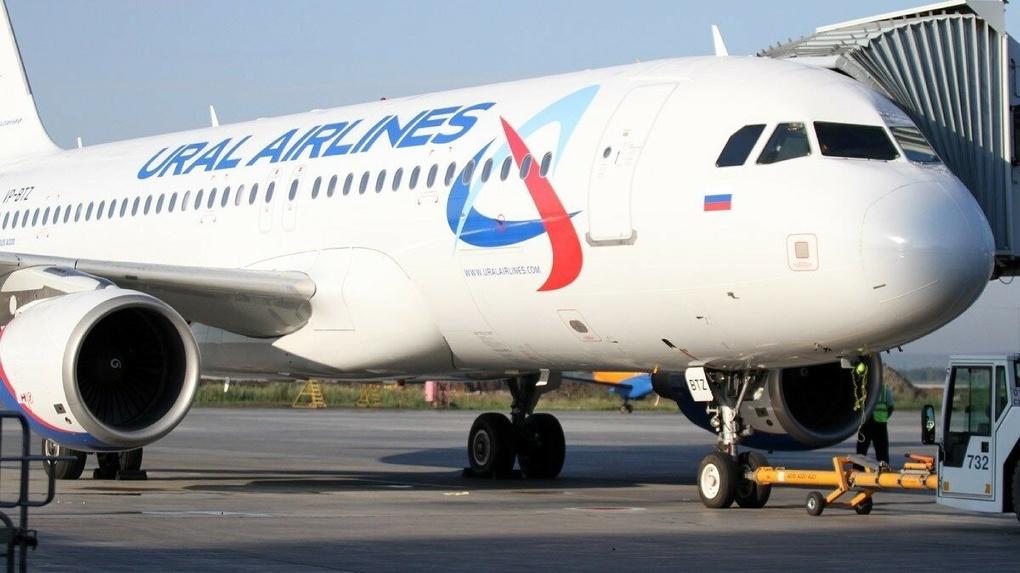 Из Екатеринбурга откроют прямой рейс на Крит
