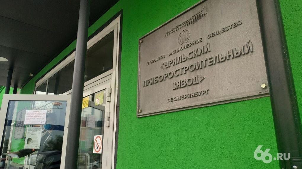 Следователи пришли на Уральский приборостроительный завод после двух пожаров с аппаратами ИВЛ