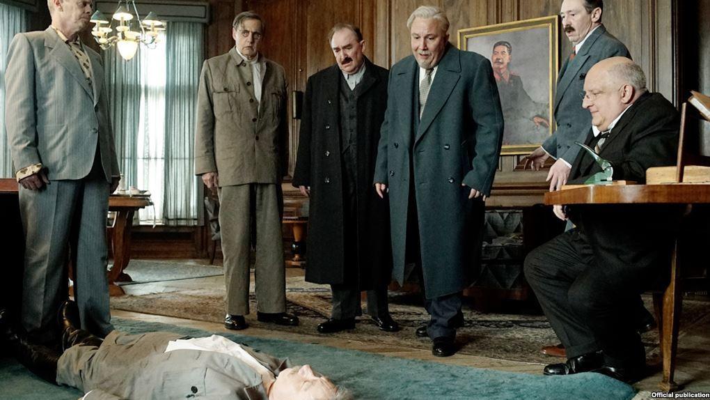 Вопрос опрокате «Смерти Сталина» решит прокуратура