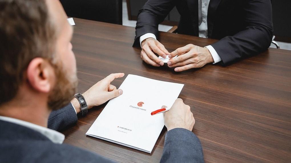 Деньги для собственников авто: в Екатеринбурге открылся офис финансовой группы «Содействие»