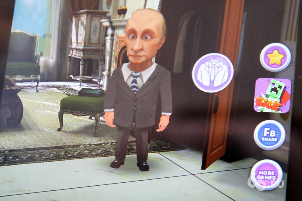 Напои, накорми и помой Путина: в интернете появилась новая игра