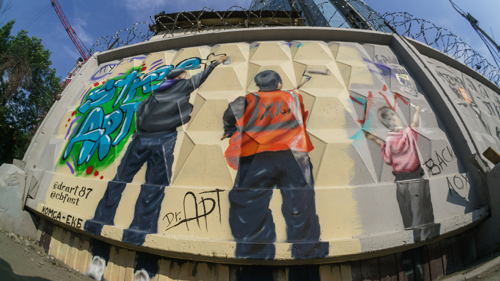 Их могут уничтожить в любой момент: фото лучших работ партизанского фестиваля «Карт-бланш»