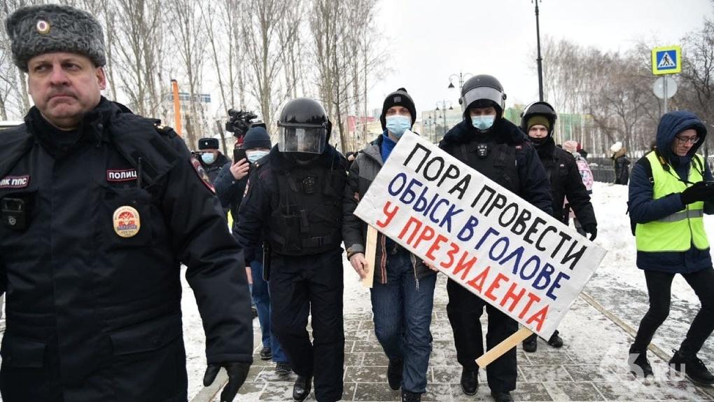 Соратники Навального назвали дату новой всероссийской акции протеста