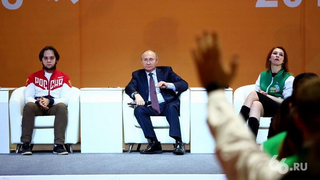 «Прямая линия» с президентом: кто и о чем просит Владимира Путина