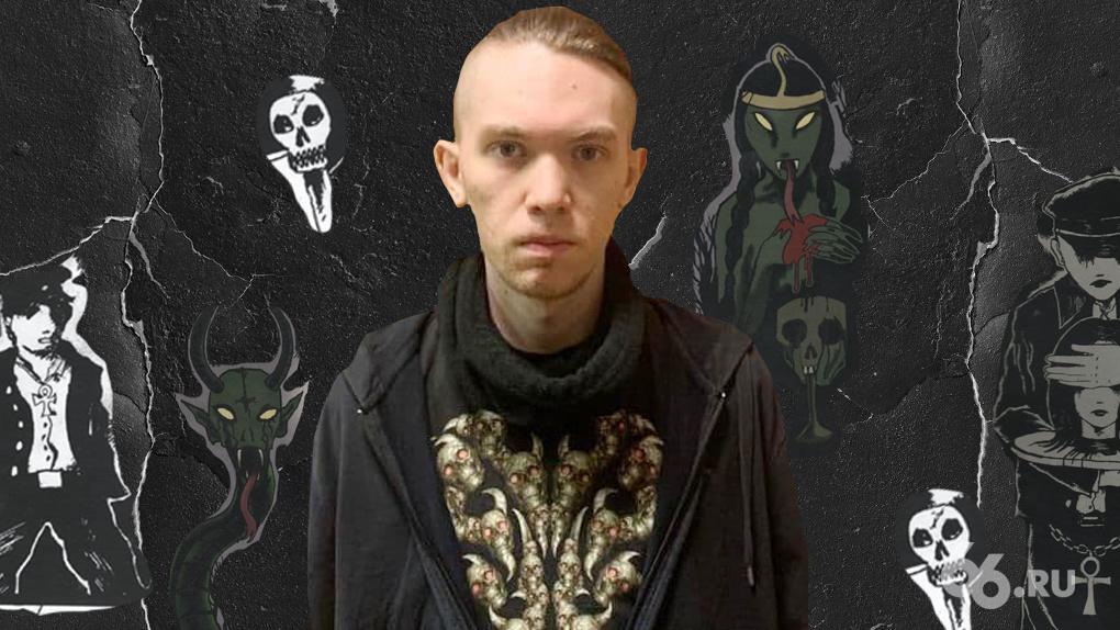 Востоковед-оккультист годами призывал убивать женщин. Почему его арестовали только после двух покушений?