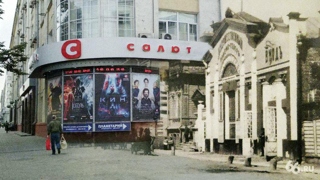 История «Салюта». 107 лет – от первых киносеансов до угрозы закрытия