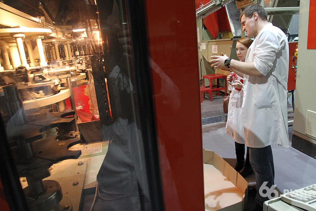 Работа в коколе в екатеринбурге