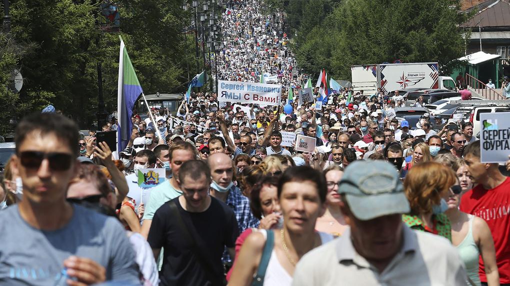 В Хабаровске третью неделю идут митинги в поддержку Сергея Фургала. Фото и видео с самой массовой акции