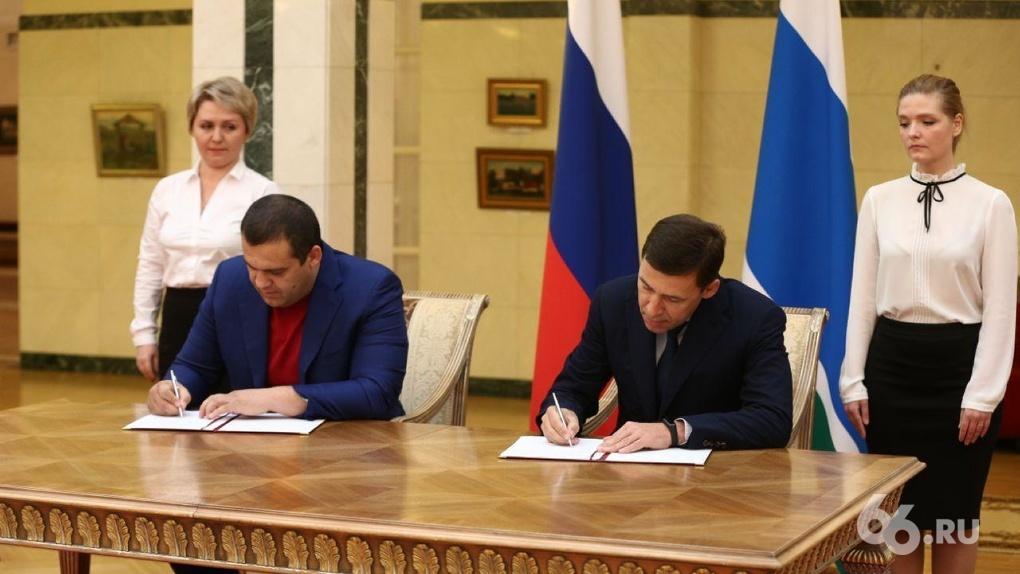 В Свердловской области построят пять спортивных центров. Один из них назовут в честь Хабиба Нурмагомедова