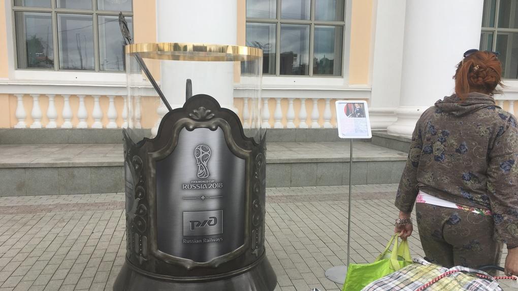 В Екатеринбурге установили памятник подстаканнику. ФОТО