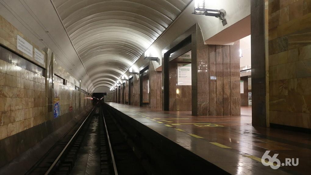 Минтранс отказал в финансировании: второй ветки метро в Екатеринбурге не будет