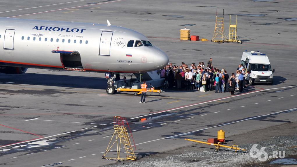 Мы узнали, каким рейсом прилетела в Екатеринбург девушка с коронавирусом