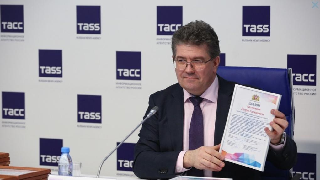 Правительство Свердловской области выбрало лучшего благотворителя года