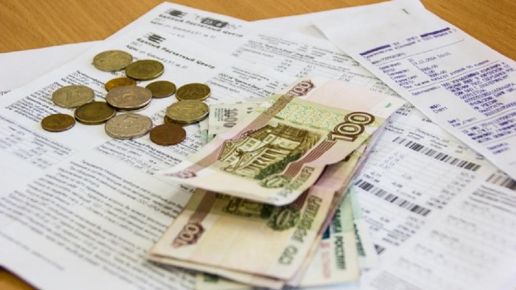Жильцов 58 новостроек Екатеринбурга обяжут платить за капремонт. Список адресов