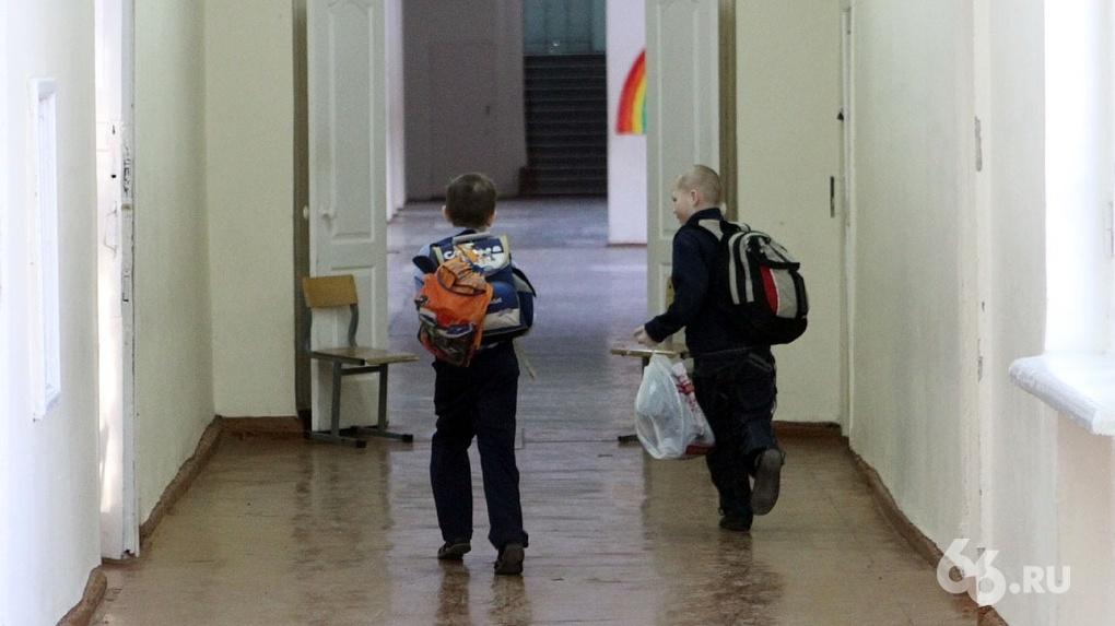 В Екатеринбурге «заминировали» все школы и детские сады