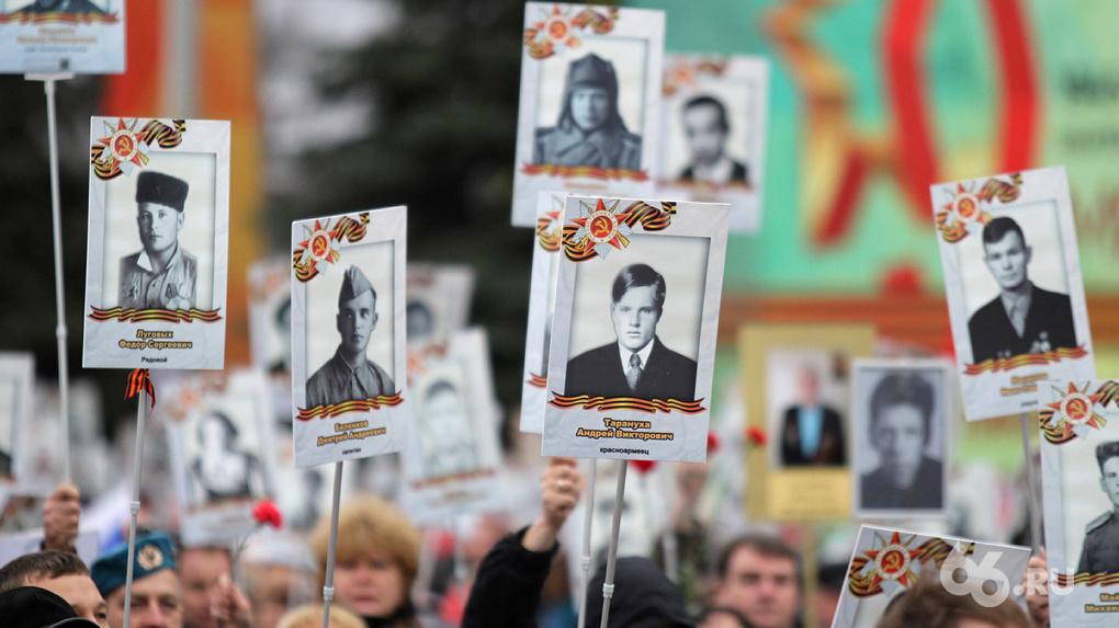 Организаторы «Бессмертного полка» запретили приносить на акцию портреты Сталина и красные знамена