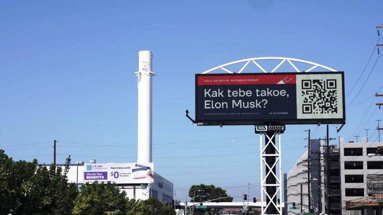 Билборд «Kak tebe takoe, Elon Musk?»: Как отреагировал Маск