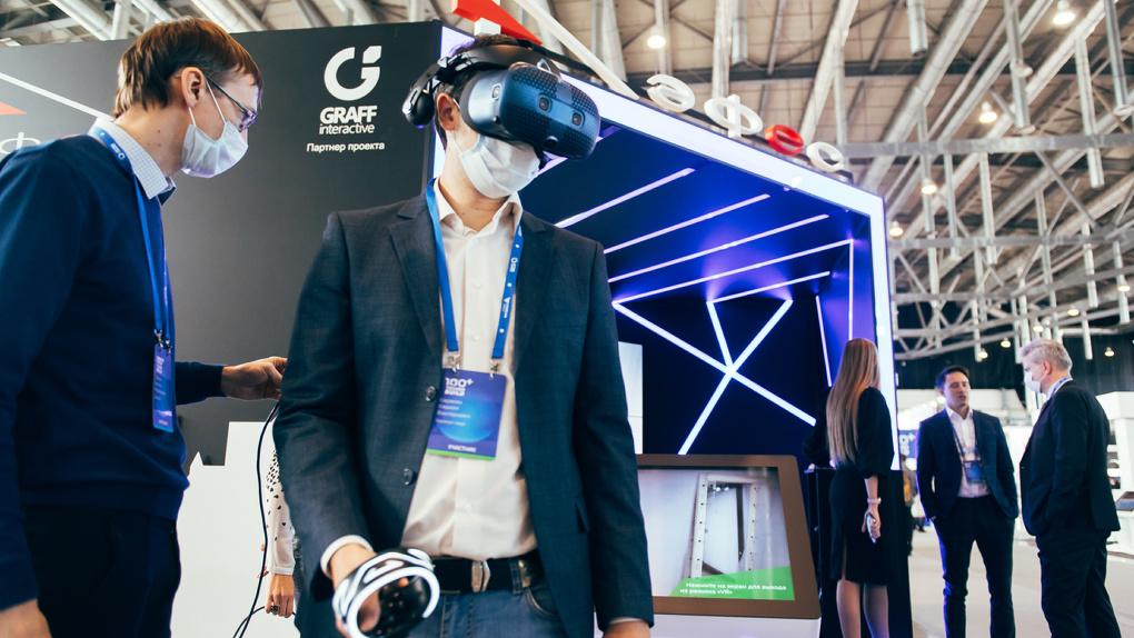 На выставке 100+ показали квартал Екатеринбурга в виртуальной реальности