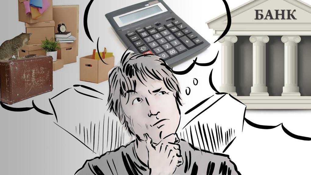 Выгоднее, чем у государства: как купить квартиру в ипотеку без переплат