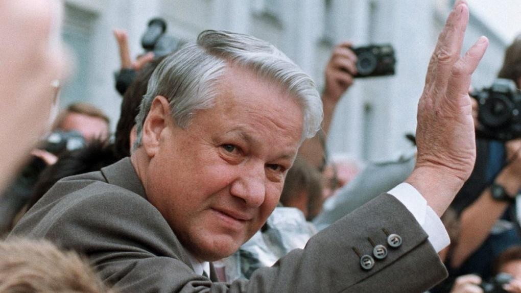 День рождения, понимаешь! Проверьте, хорошо ли вы помните Бориса Ельцина. ТЕСТ 66.RU