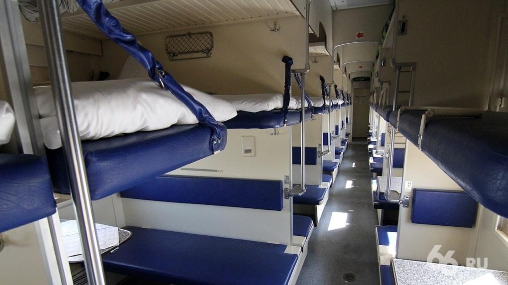 Россия ограничивает железнодорожное сообщение с Китаем из-за распространения смертельного коронавируса