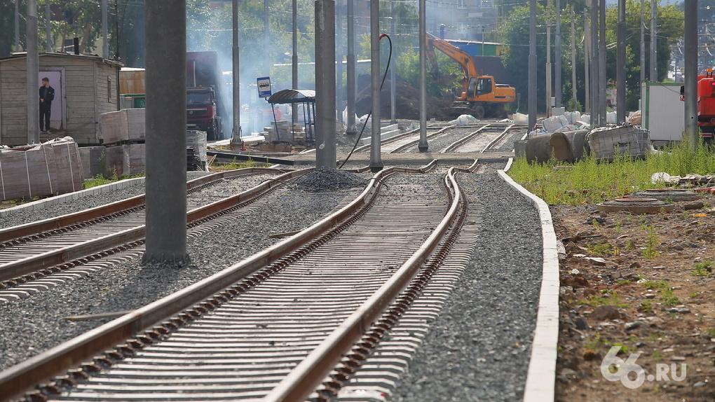 Строительство трамвайных линий в Академический и Солнечный начнут в следующем году