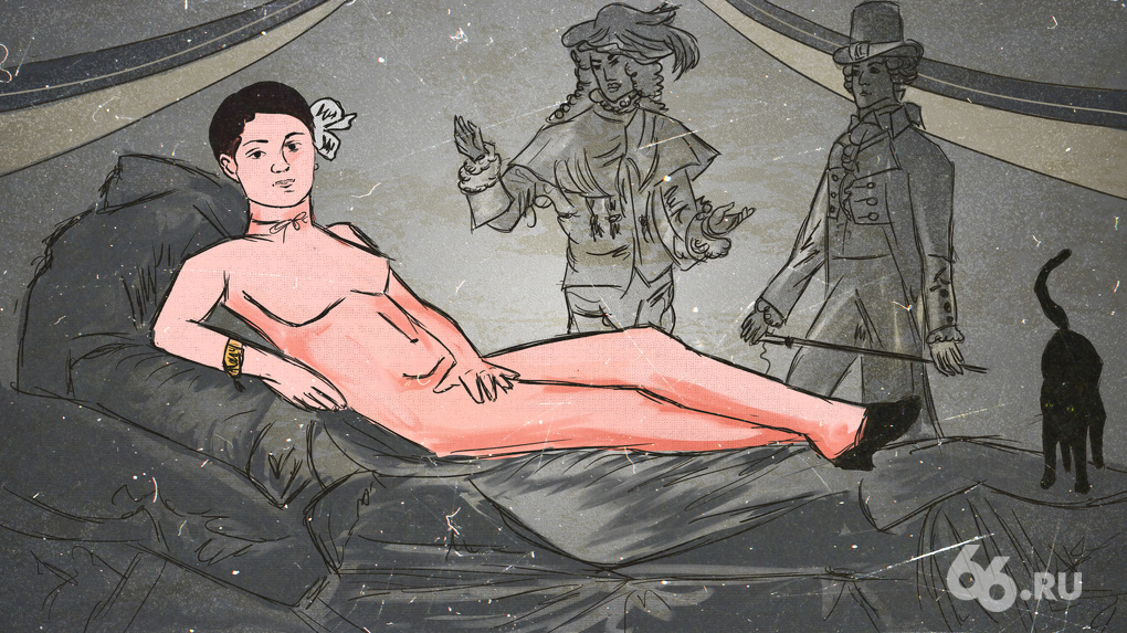 Моральные скрепы империи. Как в России XIX века относились к насильникам, зоофилам, геям и проституткам