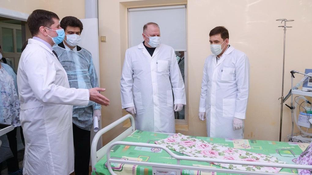 Больницы Екатеринбурга отдают в подчинение Минздраву, но городские депутаты против. Шесть аргументов