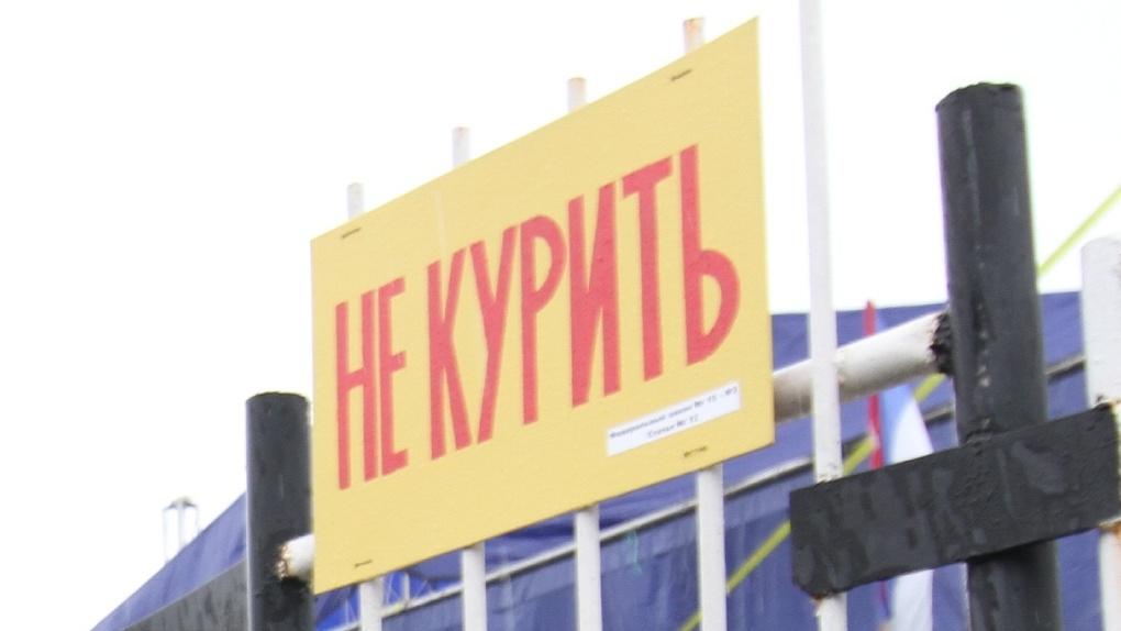 В российских барах и ресторанах запретят курить кальяны и вейпы