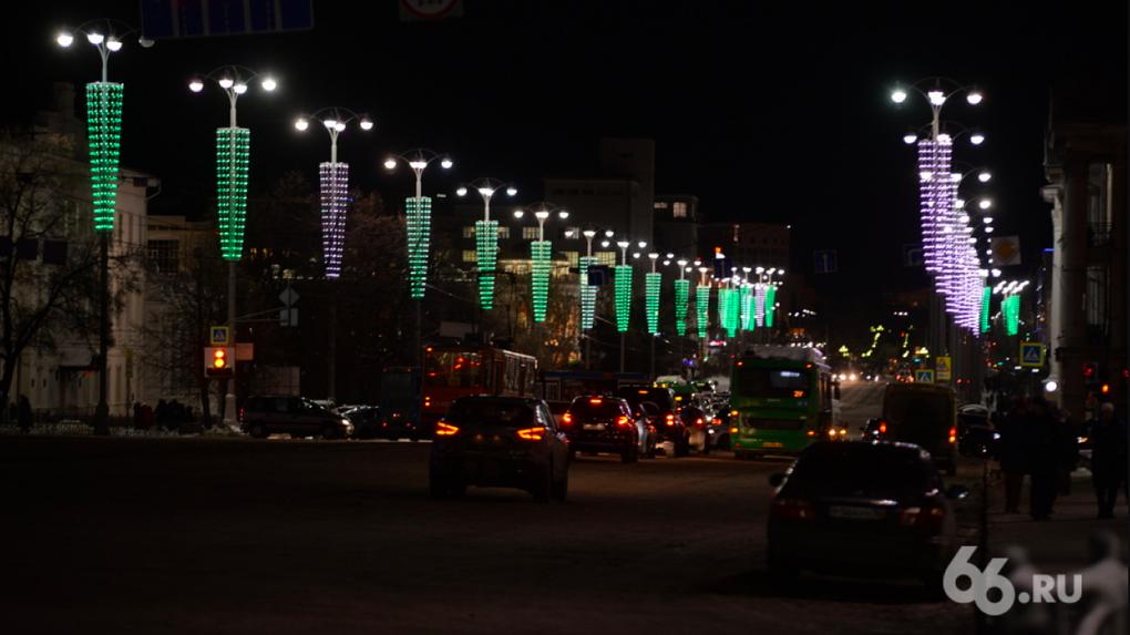 В Екатеринбурге включат антикоронавирусную иллюминацию