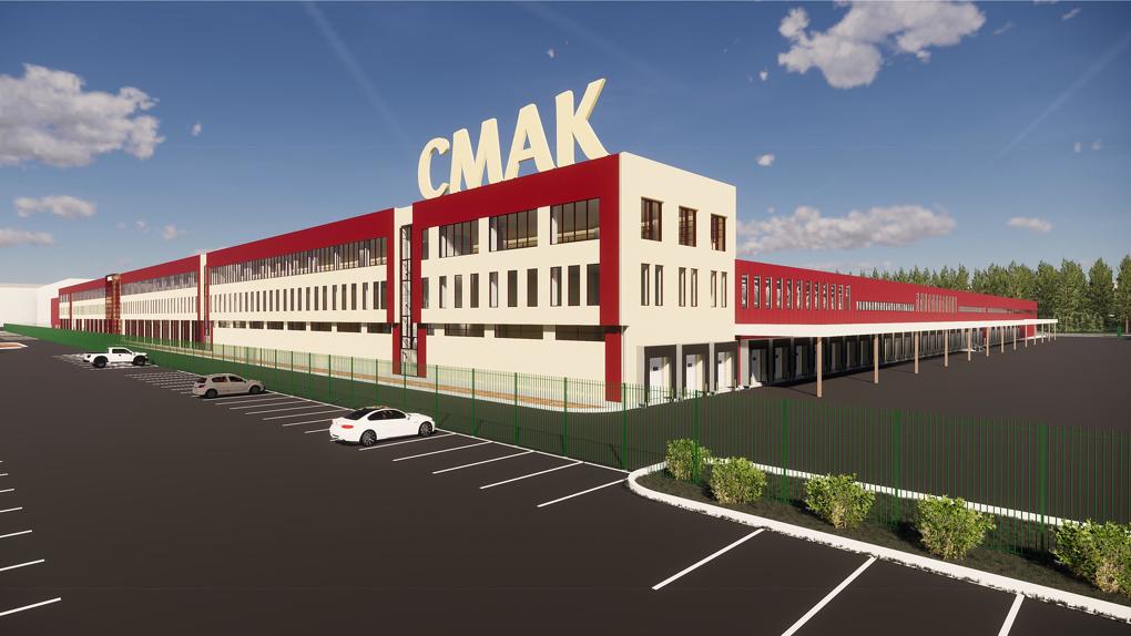 Хлебокомбинат СМАК построит себе второй завод в Екатеринбурге. Подробности проекта