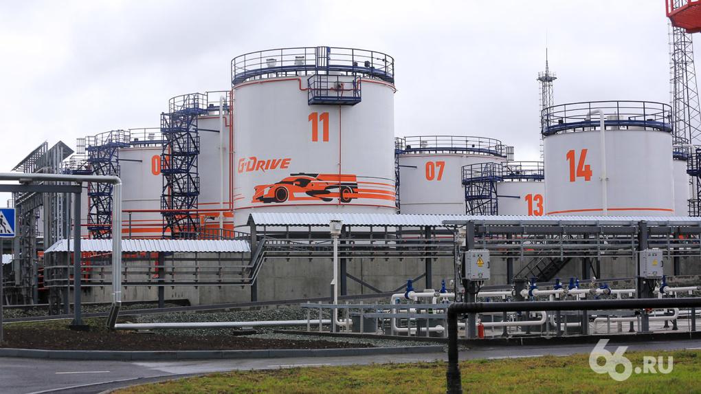 «Газпром нефть» открыла в Нижнем Тагиле топливный терминал. Он обеспечит бензином и дизелем два региона