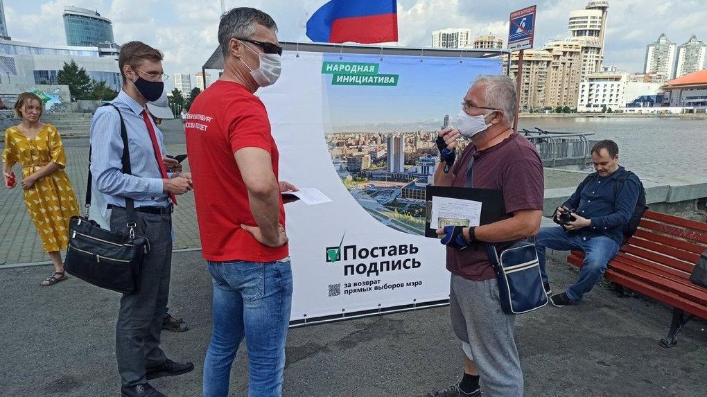 Москва запускает большую реформу власти. Аркадий Чернецкий — об изменении полномочий мэров и губернаторов
