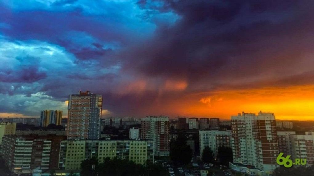 На Екатеринбург надвигается шторм