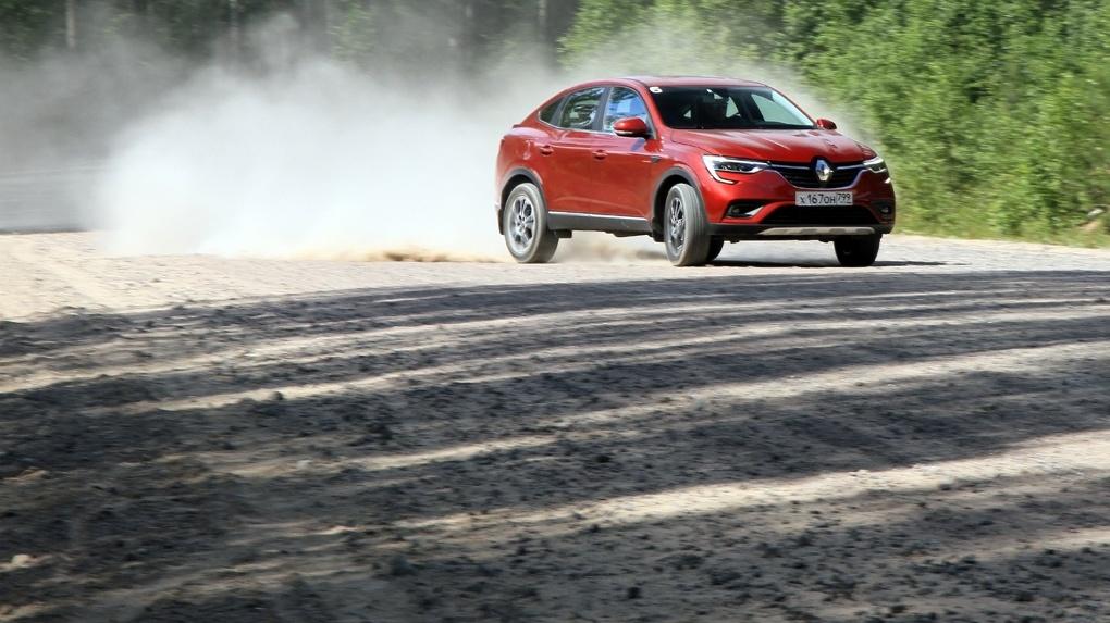 Три причины взять Renault Arkana прямо сейчас. И три — ни в коем случае не делать этого