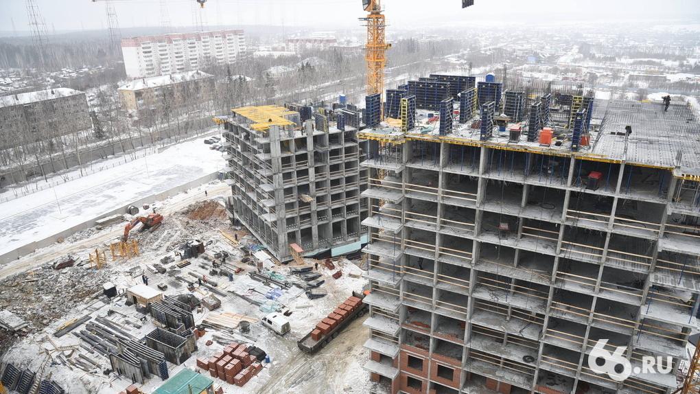 Есть повод отказаться от гонки по нацпроекту: аналитик УПН — о позитивном влиянии пандемии на рынок жилья
