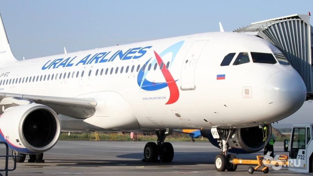 «Уральским авиалиниям» дадут 2 млрд рублей, чтобы спасти от банкротства