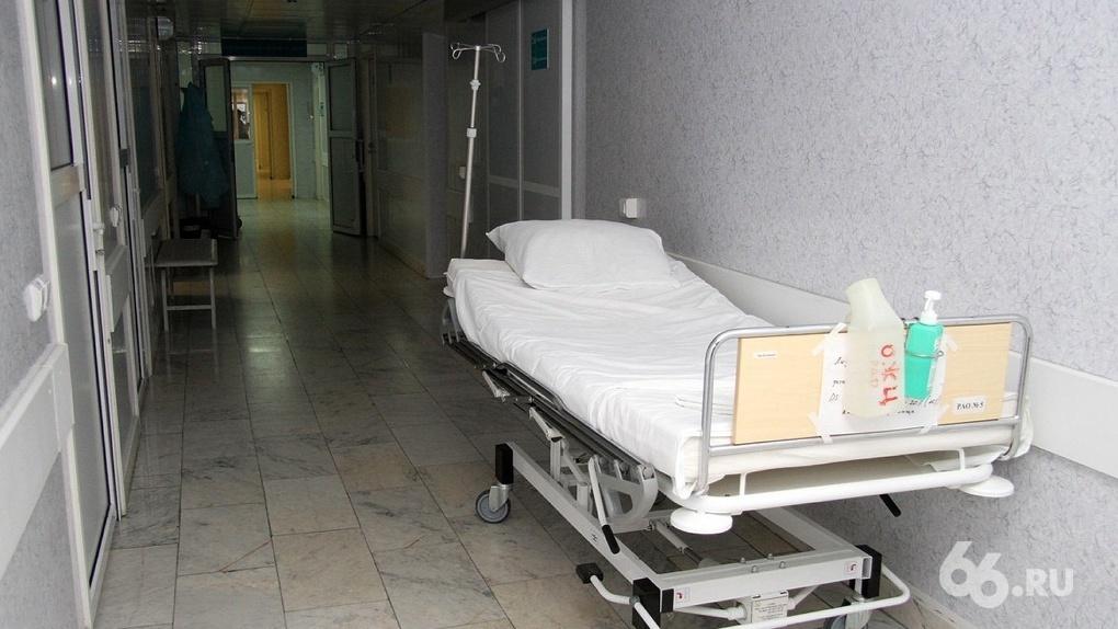 В Екатеринбурге 40 человек попали в больницу с менингитом. Большинство заболевших — дети