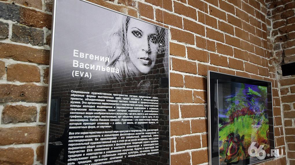 «Что здесь накалякали?» Экскурсия по выставке работ той самой Евгении Васильевой