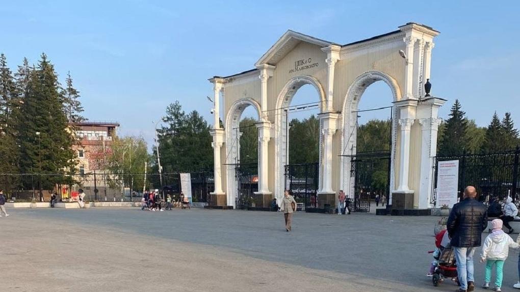 Площадку у входа в ЦПКиО закрыли от нелегальных аттракционов
