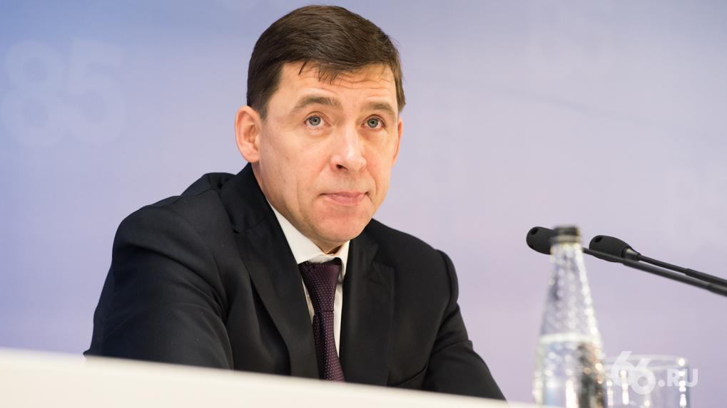Губернатор Евгений Куйвашев заработал за год меньше своей жены и заместителей