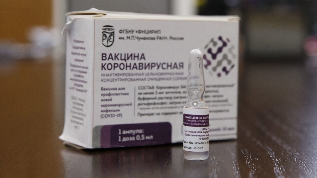 В России зарегистрировали третью вакцину от коронавируса. Чем она отличается от предыдущих
